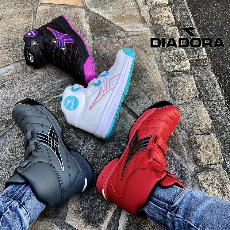 限定第二段 アルバトロス2 ハイカットマジックタイプ 限定 ディアドラ DIADORA 安全靴 AT82 セーフティシューズ AT32 AT14 出荷 AT242 SALE開催中 AT112C