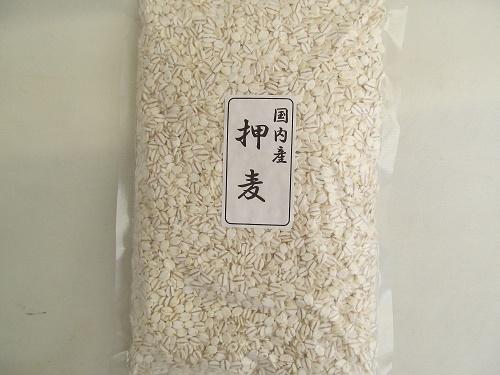 普段のお米に混ぜて炊くだけ ビタミン ミネラル豊富で整腸にも役立ちます 当店は最高な サービスを提供します 佐賀産 押麦 1袋 400g 麦 国産 雑穀 野菜セットと同梱で送料無料 佐賀 無料 米 九州