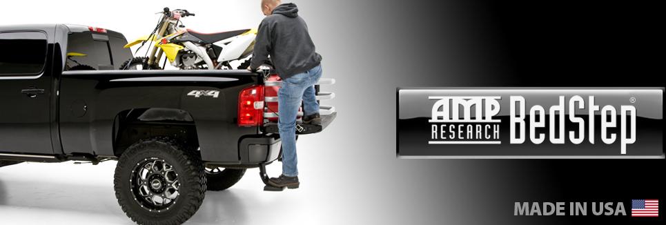 2007年~2013年シルバラード シエラ用 アンプリサーチ社製ベッドステップ[正規品][ピックアップ乗りの必需品][ロサンゼルスで大人気][自社輸入価格][送料無料][アメ車][逆輸入車][デイブレイク]