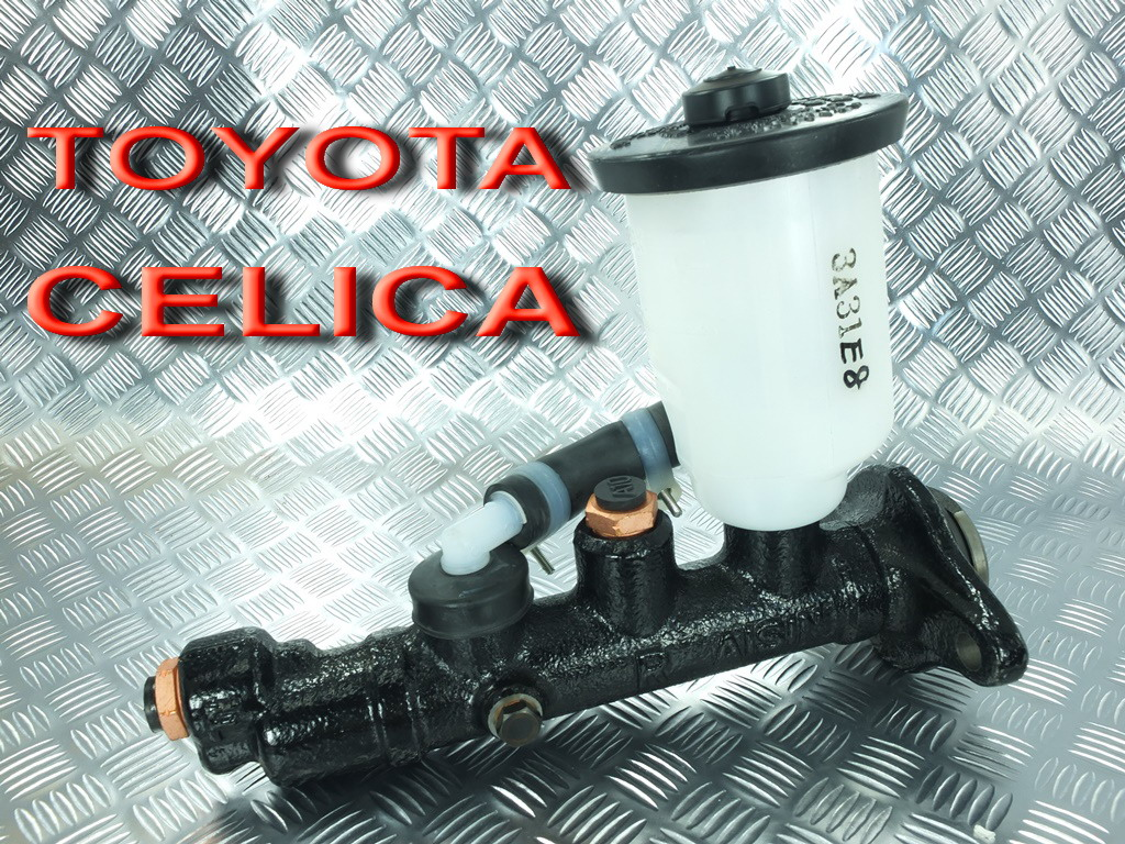 日本製!!セリカRA20用ブレーキマスターシリンダー