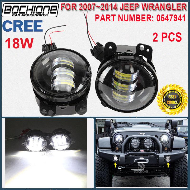 2007年~2014年 ジープ ラングラーJK用LED フォグランプ ブラック [アメリカ直輸入][送料無料][アメ車][逆輸入車][デイブレイク]