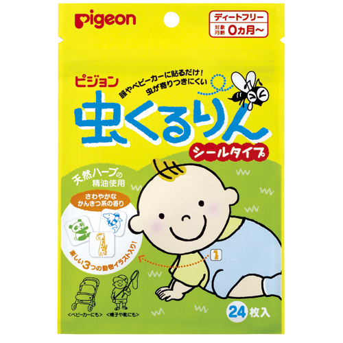 海外発送対応 0ヶ月からの虫よけ 開催中 ディートフリーで赤ちゃんにも安心 洋服に貼って Pigeon ピジョン虫くるりんシールタイプ 日本正規代理店品 効果は6時間