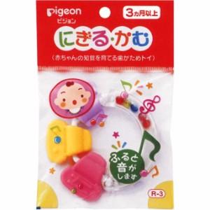 SALE開催中 海外発送対応 3ヵ月以上 赤ちゃんの知覚を育てる歯がためトイ Pigeon かむ 本物 R?3 ピジョンにぎる