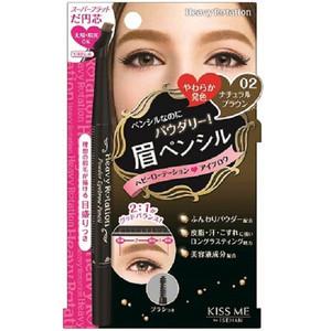 Kiss Me 性感裸妆滋养自然染眉膏 2号自然棕色
