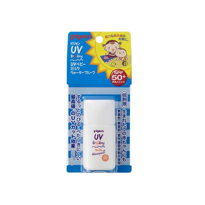 【海外発送対応】生まれたての赤ちゃんにも最高値のUVカット効果! Pigeon ピジョン UVベビーミルク ウォータープルーフ SPF50+ PA++++ 20g