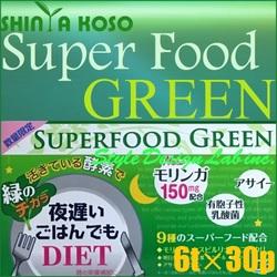 DIET diet新谷酵素减肥用超级绿色5粒*30包酵素