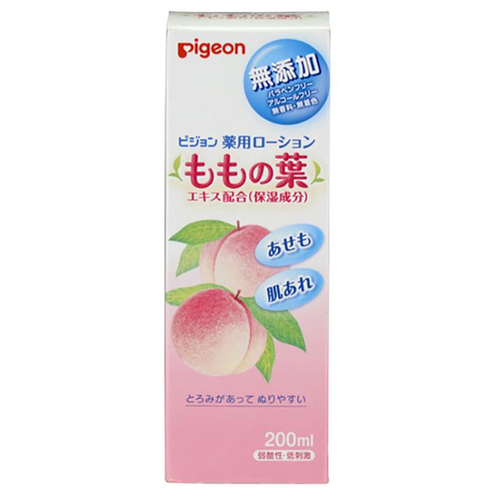 『ケース販売』pigeon ピジョン 薬用ローション ももの葉(もも)200ml(30本入り)