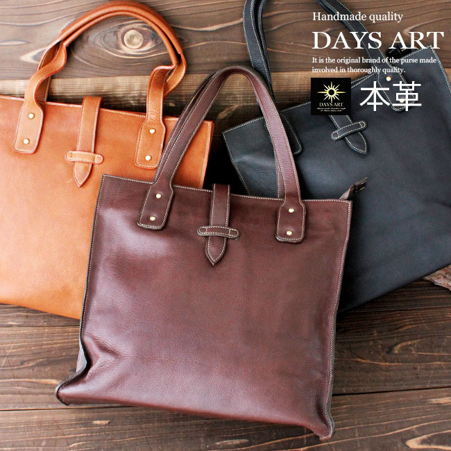 Lether goods Silver accessory Days Art  Genuine leather leather bag ... 2b33eafeb6a84