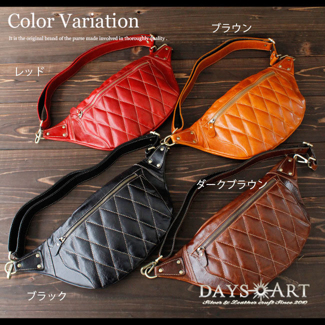 726b4bb607 Take a genuine leather leather bag body bag diamond quilting sling bag  baron leather one shoulder slant  a body seat belt  genuine leather