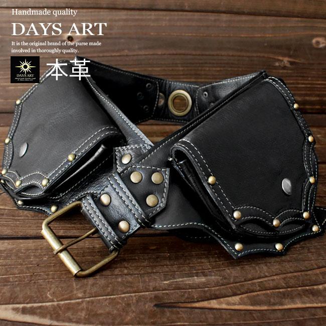 デイズアート DaysArt レザーバッグ ウエストバッグ メンズ 本革 ゴールドスタッズ M/L/XL ブラック 【あす楽】lb210