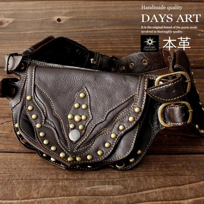 デイズアート DaysArt レザーバッグ ウエストバッグ メンズ 本革 ゴールドスタッズ M/L/XL ブラウン 【あす楽】lb211