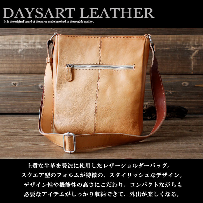 Lether goods Silver accessory Days Art  Leather bag shoulder bag men ... c51b0182c2358