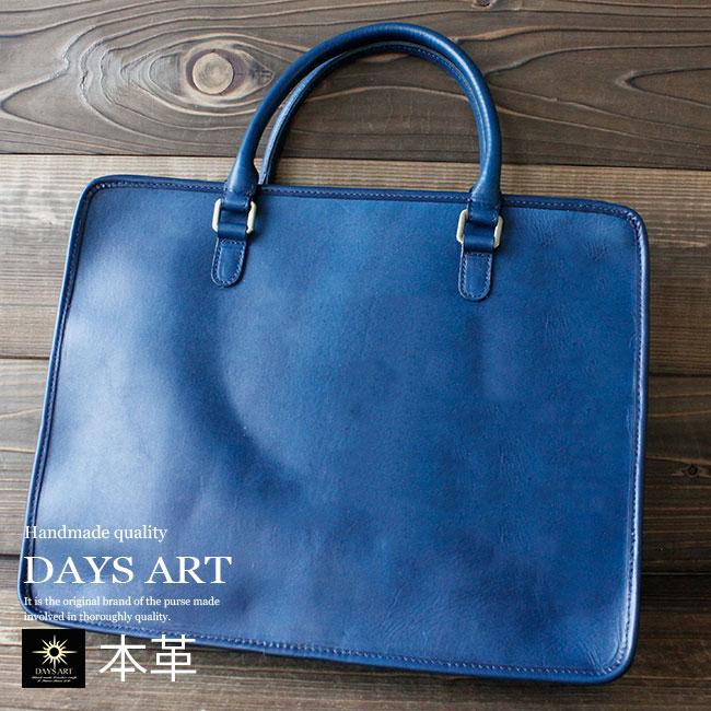 レザーバッグ ビジネスバッグ ブリーフケース メンズ/レディース 本革 シンプルデザイン ブルー A4【あす楽】 lbc035
