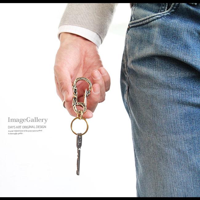 D art DaysArt key ring men / lady's solid brass brass arabesque sculpture  carabiner design hook gold kh050
