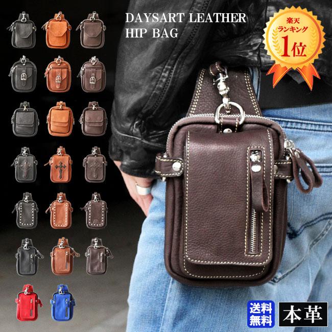 73331b4711e0 lb6800 ♢ leather belt pouch leather bags leather hip bag waist bag calfskin mens  Belt pouch smart size  leather   mens   biker   bag   bag   wallet holder