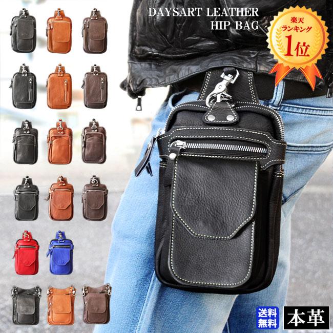 19c13451571c ♦ lb8800 ♦ put a leather belt pouch leather bags leather hip bag waist bag  wallet calfskin mens belt bag  leather   mens   biker   bag   bag   ...