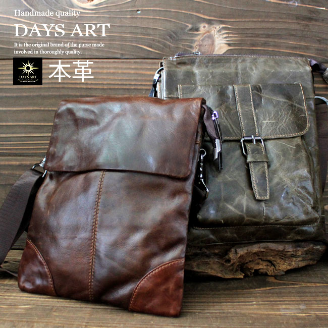 0c6b09b6ef7 Lether goods Silver accessory Days Art  Take a genuine leather ...