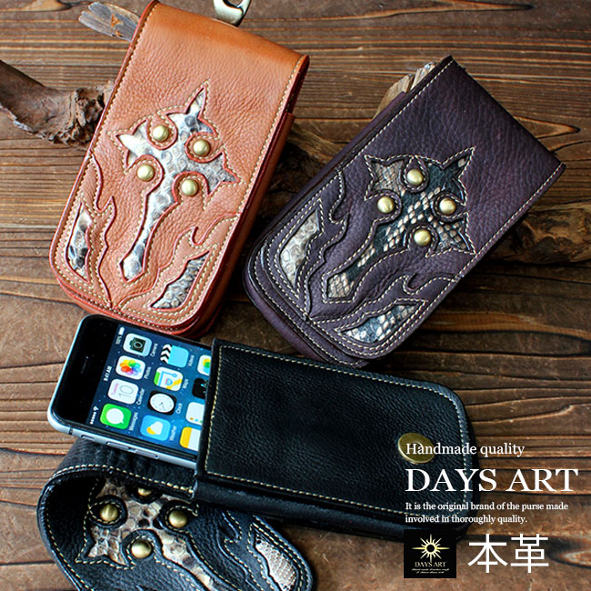9549836a20e Use of genuine python snake-skin disease! To this cowhide cross leather  smartphone case .