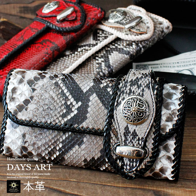3e45301ed2ee 本物蛇皮 ヘビ革 レザーウォレット レースアップ サドルレザー lw018 ...