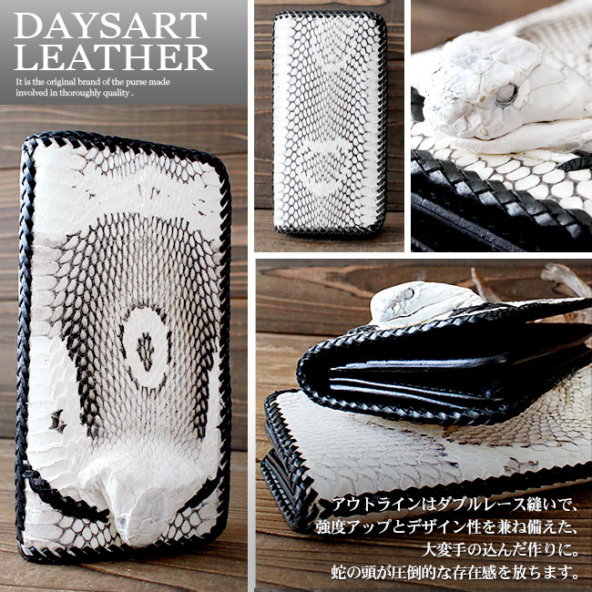 Lether Goods Silver Accessory Days Art Genuine Leather Long Wallet 5a8cbc031a92d