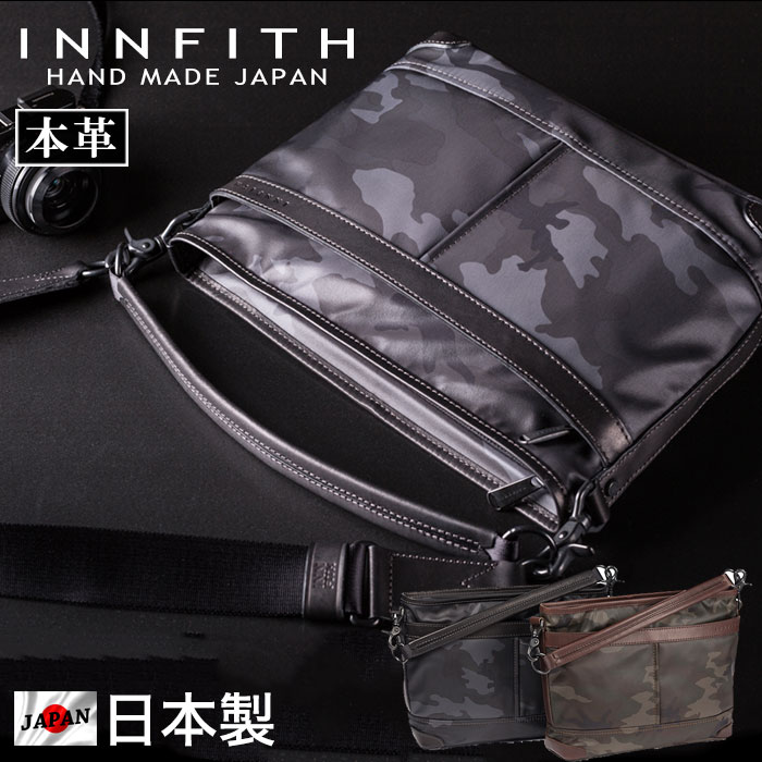 【セール開催中☆28日AM2時迄】INNFITH インフィス 日本製 レザーバッグ 2way ショルダーバッグ メンズ/レディース/ユニセックス 迷彩 カモフラ 本革 B5サイズ対応 カジュアル ショルダーベルト Sサイズ グレー/カーキ nz-55135