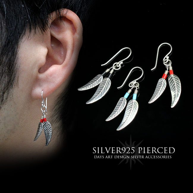 Pierced Earrings Silver 925 Double Feather Nature Stone Beads Men Lady S