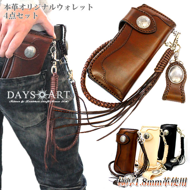6c47f09ea Four points of D art DaysArt original long wallet leather wallet men set  genuine leather wall ...
