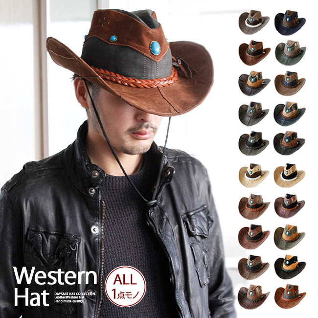44464b25 Lether goods Silver accessory Days Art: Leather hat black / brown ...