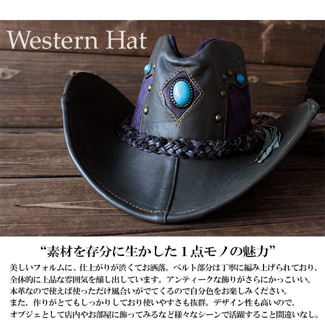 312e6a98 ... Leather hat black / brown / beige / navy / multicolored hat004 made of western  hat ...