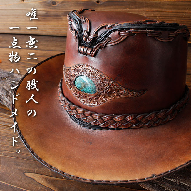 lether goods silver accessory days art leather hat nature turquoise rh global rakuten com