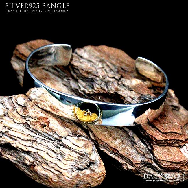 シルバー925×ブラス イエローイーグル シルバーバングル シルバーブレスレット 純銀 【 メンズ シルバーブレスレット SILVER925 十字架 シルバーアクセ 】 【あす楽】 bs020