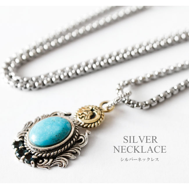 Lether goods silver accessory days art rakuten global market silver pe276 with good vibrations good vibration silver pendant men ladys silver 925 mozeypictures Choice Image