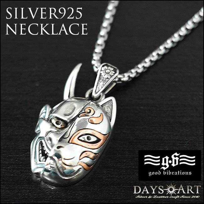 Lether goods silver accessory days art rakuten global market pe221 silver 925 mozeypictures Choice Image