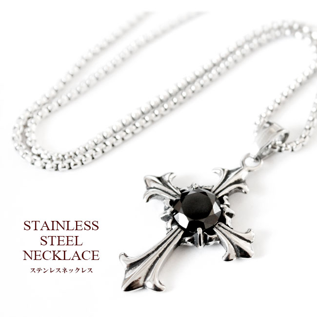 Lether goods silver accessory days art rakuten global market silver gold snc020 with the stainless steel pendant necklace men ladys 316l serge cal stainless steel cross cross zirconia chain mozeypictures Image collections