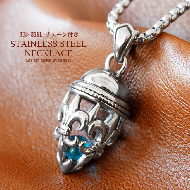 Lether goods silver accessory days art rakuten global market silver snc021 with the crest flare chain of the stainless steel pendant necklace men ladys 316l serge cal stainless steel cage lily mozeypictures Choice Image
