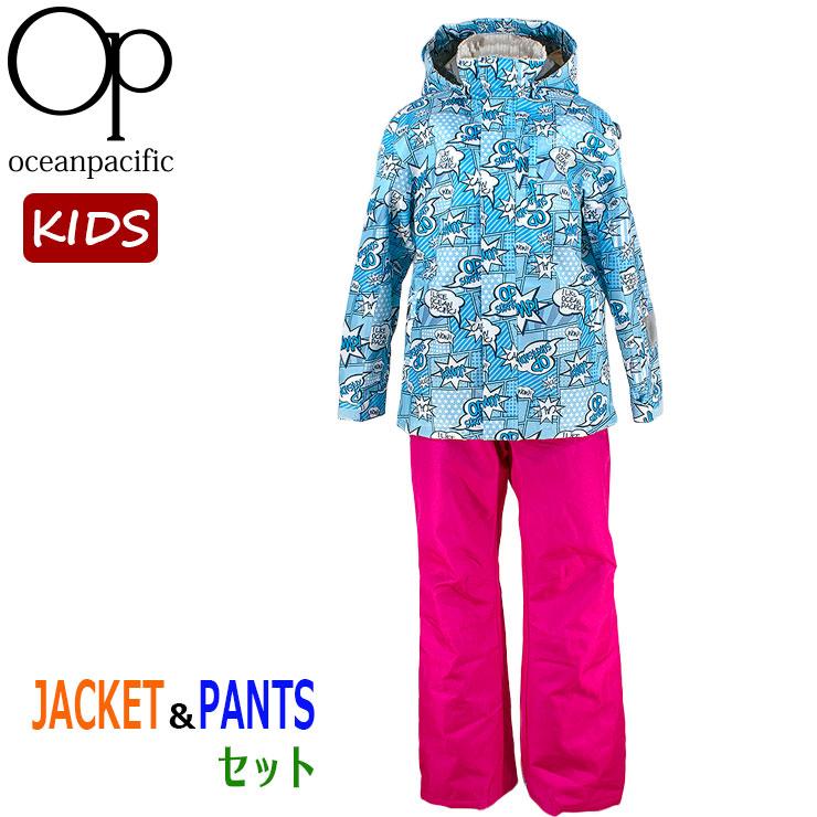 スノーボードウェア オーピー キッズ スノボウェア 上下セット ジャケット パンツ サイズ調節 子供用 ジュニア OP 548601