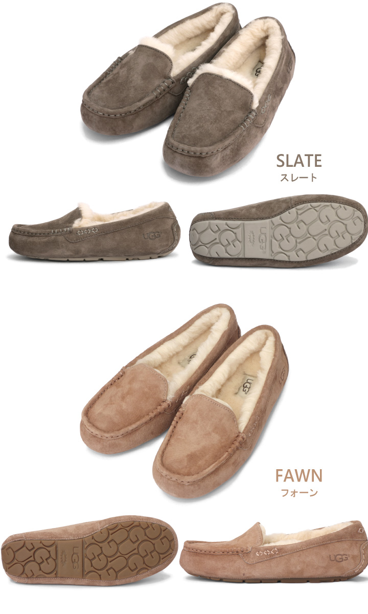 cafd535f9ed Immediate delivery アンスレー ANSLEY sheepskin shoes moccasins suede cloth Ann  three Lady's 3312