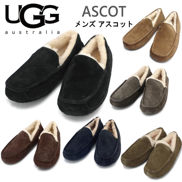 【UGG アグ】 即納 アスコット ASCOT シープスキンシューズ モカシン スリッポン メンズ フラット 5775