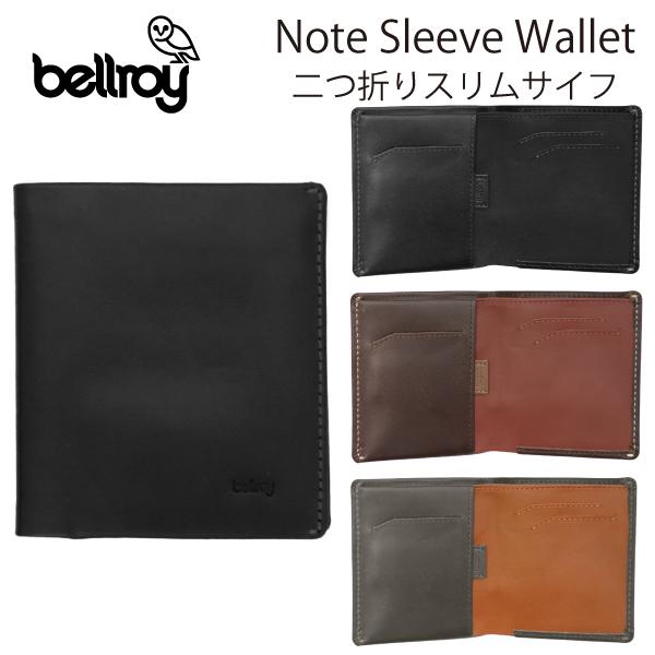 【Bellroy】即納 ベルロイ 二つ折りスリム財布 Note Sleeve Wallet おしゃれ 実用的 小さい財布 ユニセックス プレゼントにも