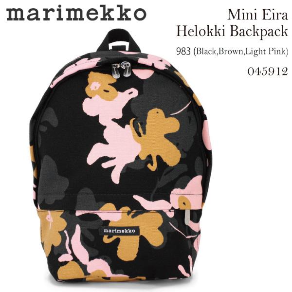 marimekkoマリメッコ ミニエイラヘロッキバックパック リュックサック Mini Eira Helokki backpack 045912