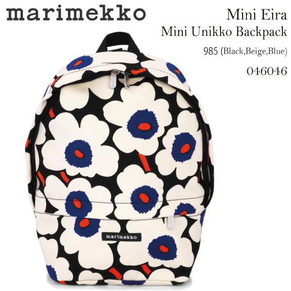 marimekkoマリメッコ ミニエイラミニウニッコバックパック リュックサック Mini Eira Mini Unikko backpack 046046