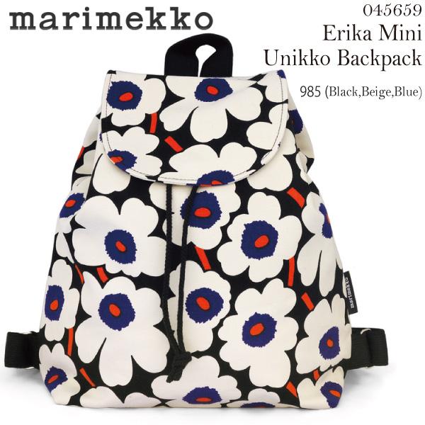 marimekkoマリメッコ エリカピエニウニッコバックパック リュックサック Erika Pieni Unikko backpack 045659