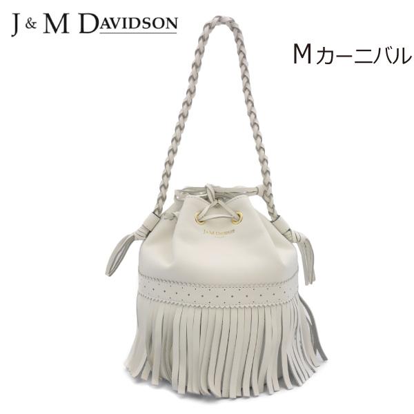 【J&M DAVIDSON】ジェイアンドエム デヴィッドソン Mカーニバル ホワイト M CARNIVAL WHITE 1355 0150 フリンジショルダーバッグ おしゃれ 実用的 レディース 丸型 プレゼントにも