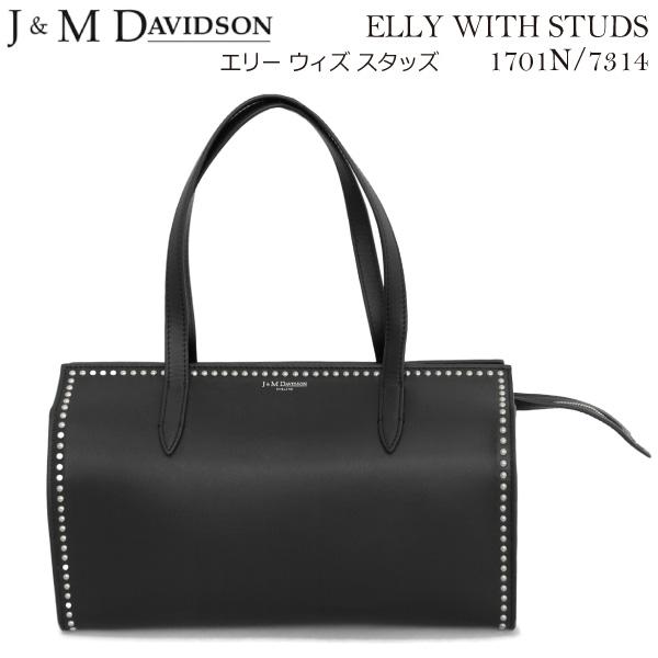 J&M DAVIDSON エリーウィズスタッズ ELLY WITH STUDS 1701n/7314 ジェイアンドエムデヴィッドソン