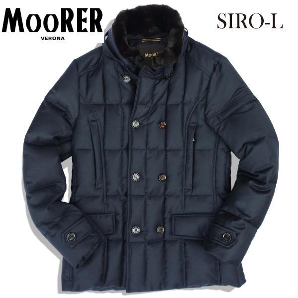 【MOORER】国内正規品 即納 ムーレー ダブルブレスト ダウンジャケット ダウンコート SIRO-L メンズ BLU ネイビー プレゼントにも最適