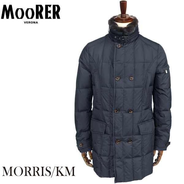 MOORER 国内正規品 ムーレー MORRIS-KM ダウンジャケット ダウンコート モーリス メンズ BLU