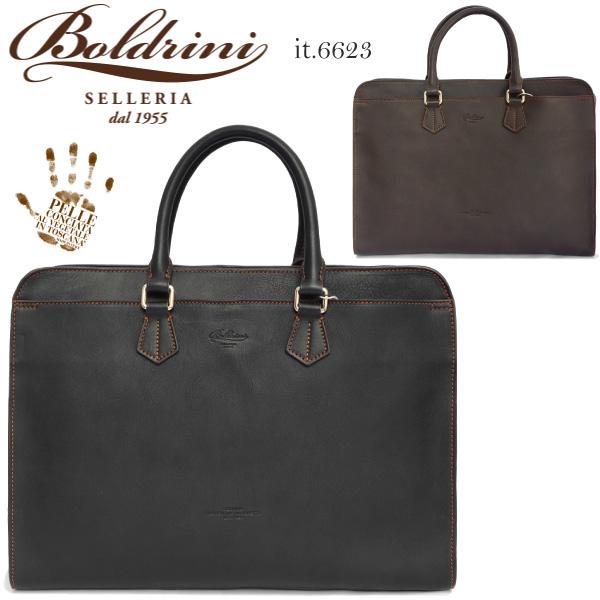 BOLDRINI SELLERIA ボルドリーニ セレリア レザーブリーフケース ビジネスバッグ メンズ 6623 ブライドルレザー Bridle Leather NERO T.MORO ブラック こげ茶 なめし