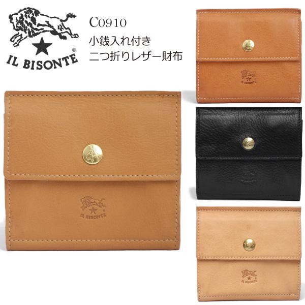 d52edd5e608d ILBISONTE イルビゾンテ 小銭入れ付き二つ折りレザー財布 C0910 IL BISONTE プレゼントにも 小銭入れ付き二つ折り財布 入荷しました。