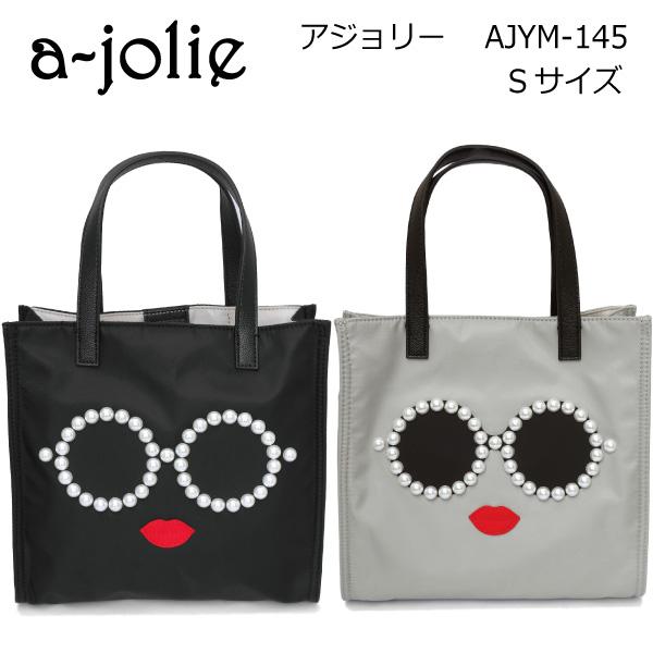a-jolie アジョリー サングラス パール ナイロントートバッグ Sサイズ AJYM-145 a jolie ハンドバッグ