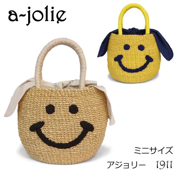 a-jolie アジョリー にこちゃんスマイル(えくぼ) かごバッグ ミニサイズ mini 1911 a jolie イエロー